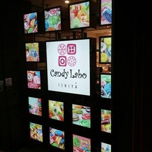 CandyLabo