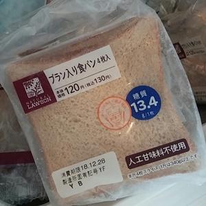 ローソンブラン入り食パン