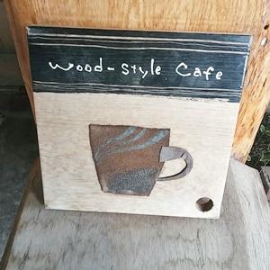 ウッドスタイルカフェ