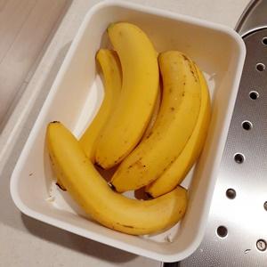 バナナを美味しくするワザ