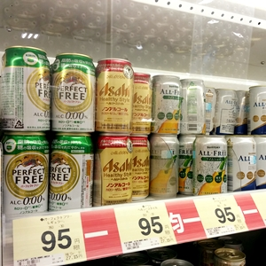 ノンアルビール
