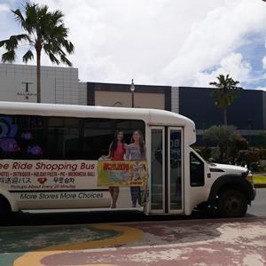 グアムのバス