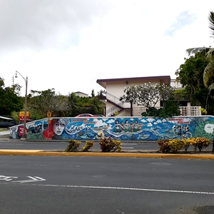 グアムの壁アート
