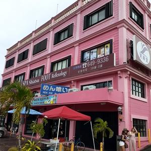 グアムのピンクビル