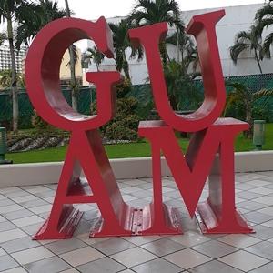 リーフホテルにあるグアムのロゴ